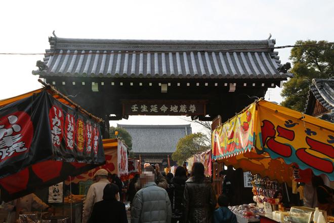 壬生寺節分会 - 縁日